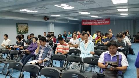國發會主辦之 ODF 說明會澎湖場,開場前聽眾陸續入席
