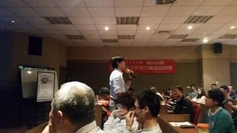 國發會主辦之 ODF 說明會金門場,由顧問講師孫賜萍主講