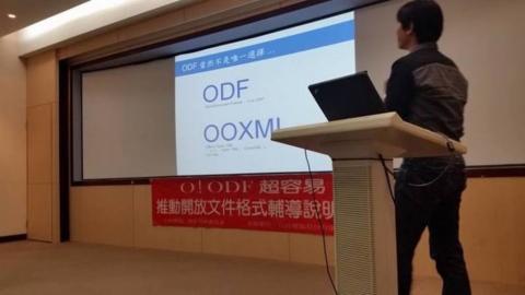 國發會主辦之 ODF 說明會馬祖場,由顧問講師孫賜萍主講