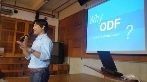 宜蘭 ODF 政策說明會,上鈞特約顧問講師孫賜萍生動活潑地講述推動 ODF 政策的重要性